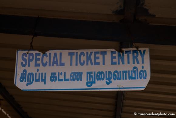 Kanyakumari – za 169₹ kupuję bilet VIP
