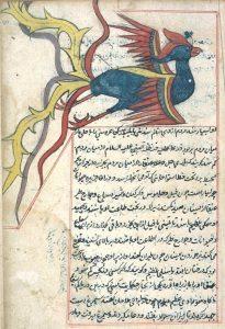 Islamski zapis poematu Konferencja ptaków