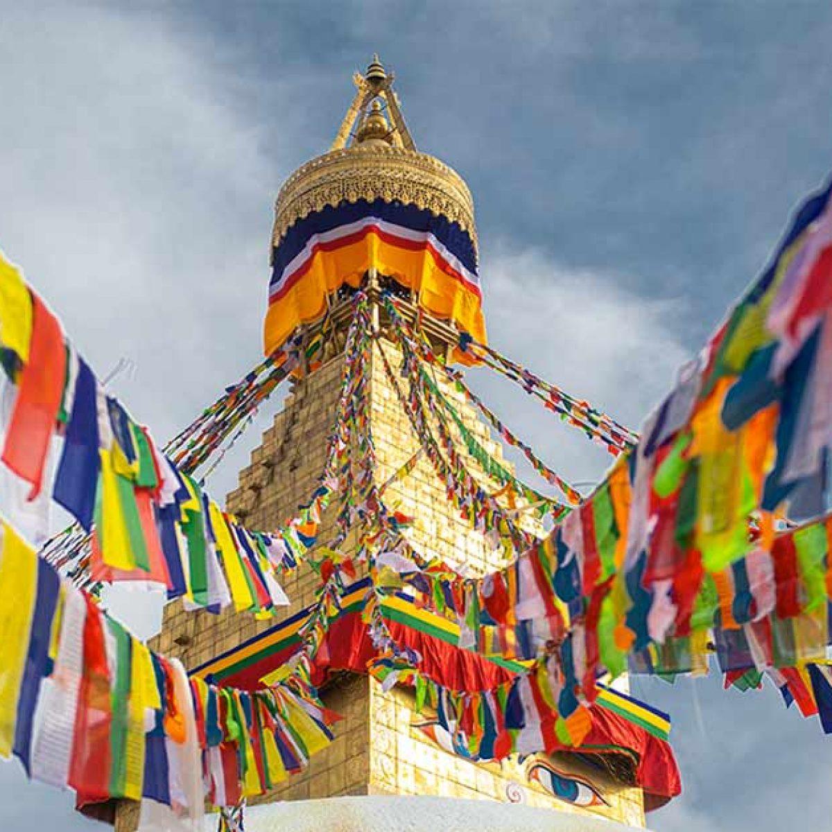 Boudha Stupa - banner