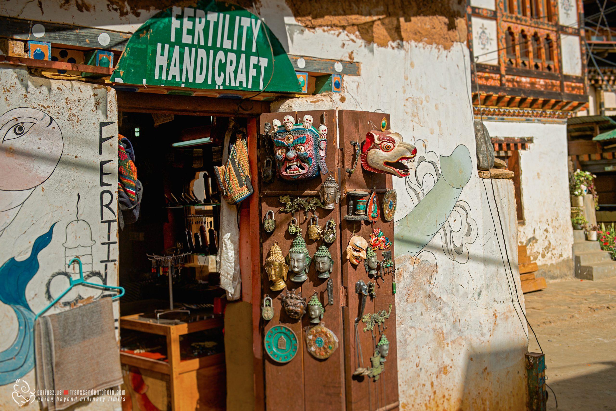 Drzwi wejściowe do sklepu z turystycznymi pamiątkami