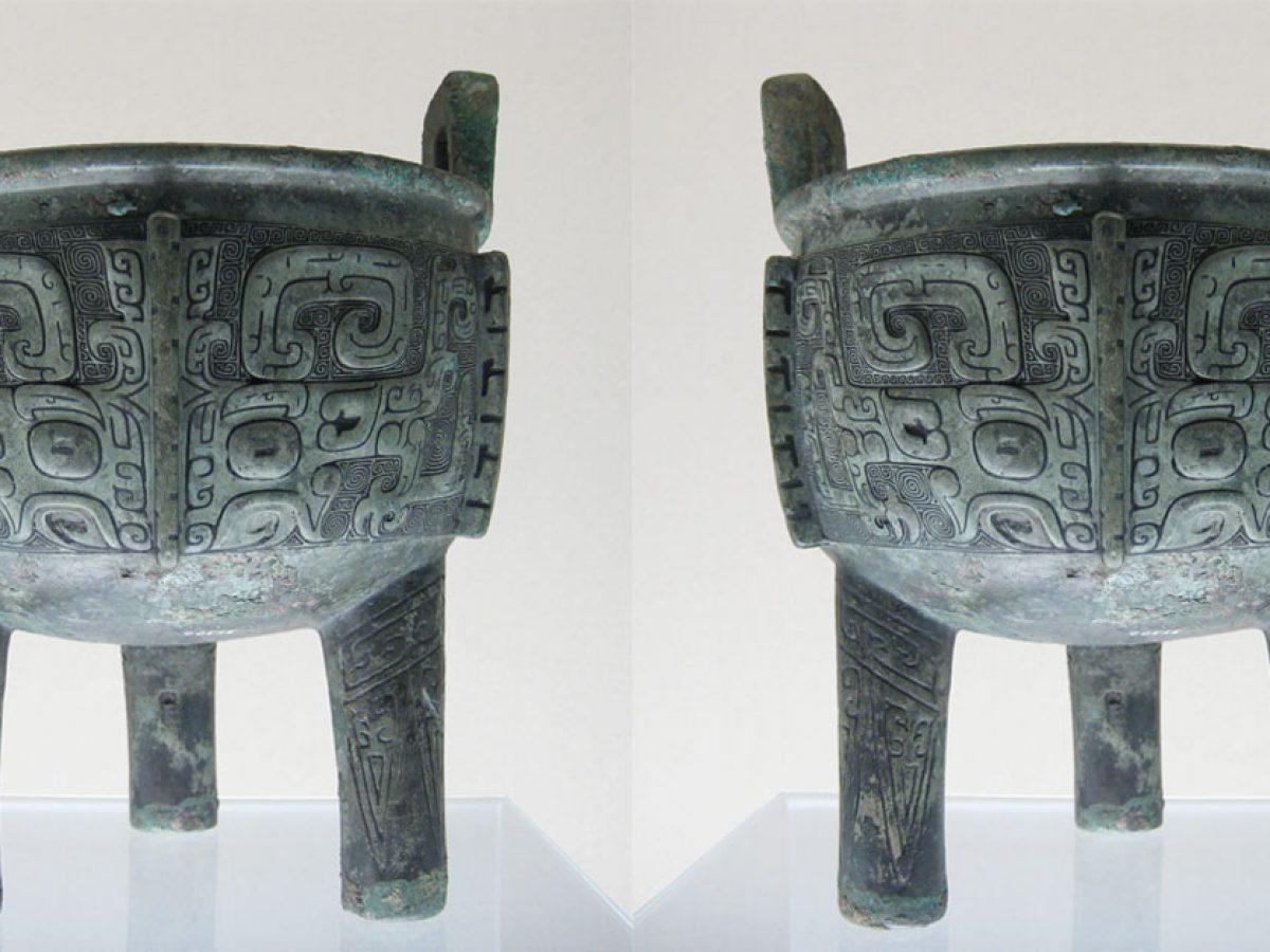 Naczynie ze starożytnych Chin