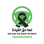 Women to drive movement official logo